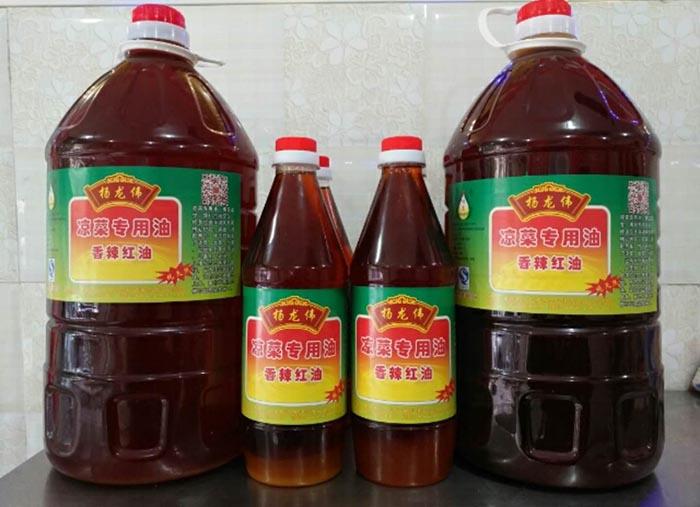 凉菜专用香辣红油